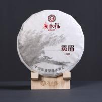 广林福白茶 福鼎高山白茶 2010年贡眉 老白茶 寿眉 茶叶360克