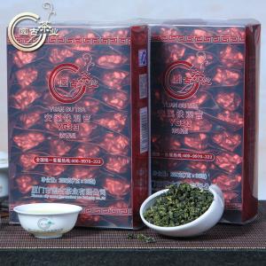 安溪铁观音茶叶正宗铁观音浓香型500g两盒秋茶自己喝实在茶省掉礼盒费