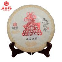 2004年 广林福(2004年三羊开泰)福鼎白茶 360g/片