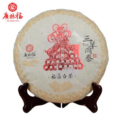 2004年 广林福(2004年三羊开泰)福鼎白茶 360g/片 20片/件