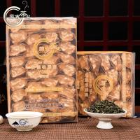 安溪铁观音清香型 一盒250g 圆古茶业高档新茶YG730
