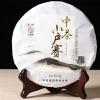 中粮中茶牌 云南普洱茶 2017年小户赛5年醇化生茶饼 357g