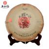 广林福福鼎白茶 2009年一级白牡丹 金猴献瑞 猴年纪念饼 360克/片