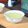 安溪铁观音清香型 一盒 共250克圆古茶业高档新茶YG523