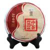 云南普洱茶 2016年 中茶牌 红印铁饼 传世印级生茶 400g 中粮集团