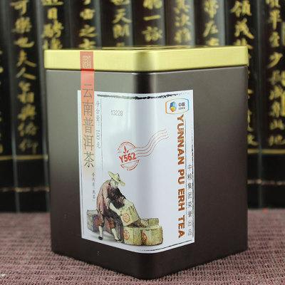 云南普洱茶茶叶中茶牌2016年Y562普洱熟茶 100克/罐特惠包邮