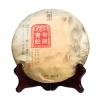 2016年中粮中茶牌 青松号 布朗青松普洱茶生茶