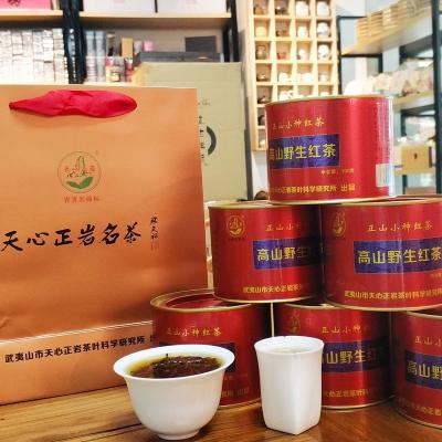 2018新茶特级高山野生红茶武夷山天心正岩正山小种罐装100g包邮