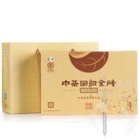 中茶牌 普洱茶 2017 十年陈料 中茶回归金砖 生茶  正品保障