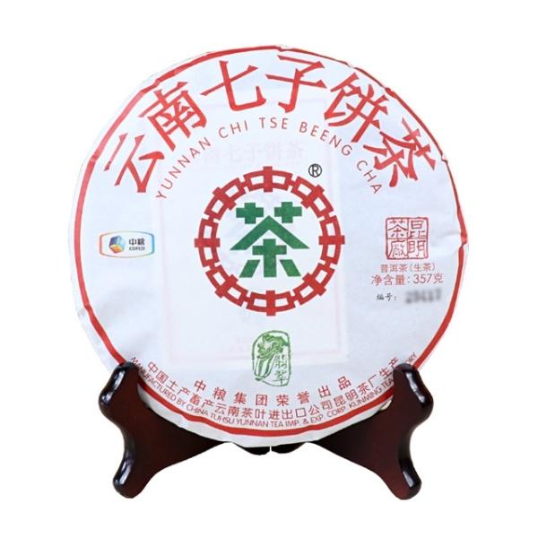 2017年 中茶 翡翠 白菜 中粮集团 357克 生茶 中茶翡翠