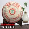 云南04年陈年普洱茶宫廷金芽357g中茶牌绿印老熟茶叶七子饼茶包邮