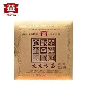 大益普洱茶 2010年001批 九九方茶 砖茶熟茶 81克 全国包邮