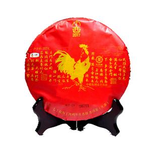 中茶中粮牌 2017年云南普洱茶生茶鸡年生肖七子饼357g