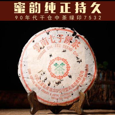 中茶普洱90年代中茶绿印生茶
