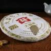 大益普洱茶生茶饼茶 2012年勐海之春熟茶 5年-10年特级熟普茶叶